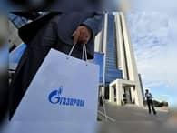 """Минфин намеревается для """"Газпрома"""" повысить НДПИ"""