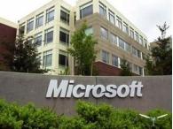 Еврокомиссия оштрафовала Microsoft на 561 млн евро