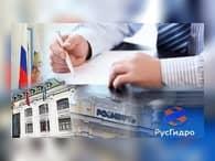 В России приватизация крупных активов не планируется, - Силуанов