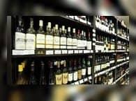 Производители пива предлагают ужесточить правила продажи водки и вина