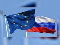 Российское присутствие на энергетических рынках ЕС за 20 лет сократится, - ЦСР