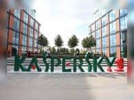 В США для госструктур ограничено использование продукции от Касперского