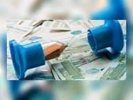 Приставы могут списать «безнадежные» долги россиян в 1 трл. рублей
