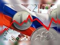 МВФ подтвердил, что экономика России восстанавливается