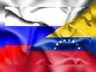 Мадуро: РФ и Венесуэла подпишут документы в нефтегазовой сфере
