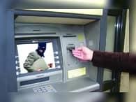 Объем хищений с банковских карт россиян снизился в три раза