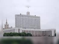 Два российских региона получат 500 млн рублей на постройку онкоцентра и больницы