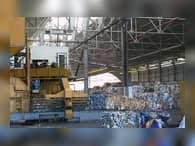 Ростех намерен на курортах РФ перерабатывать мусор в электроэнергию