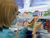 Цена лекарств вне перечня жизненно необходимых за полгода выросла на 7,6%