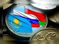 Утверждена программа гармонизации финансового законодательства членов ЕврАзЭС