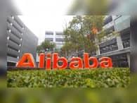 В России появится новая торговая интернет-площадка от Alibaba