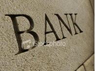 Россияне хранят в банках почти 12 трлн. рублей