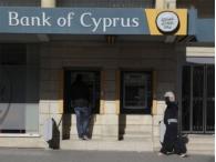 Еврогруппа утвердила выделение Кипру экстренного кредита