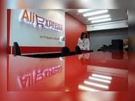 Заказы в Россию AliExpress будет доставлять за 10 дней