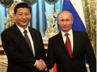 Россия и Китай совершили прорыв в энергетической сфере