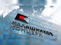 "Концерн ""Калашников"" намерен осуществлять грузоперевозки зерна"
