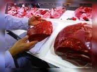 В РФ временно запрещен ввоз бразильского мяса
