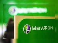 """Мегафон"" в III квартале без учета Mail.ru Group увеличил выручку до 84,7 млрд руб."