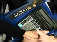 Россиянам простят долги по налогам