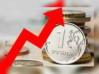 Прогноз экспертов: стабильность рубля в 2018 году сохранится