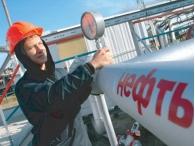 Россия нарастила объем добычи нефти и газового конденсата до максимального уровня с момента распада СССР