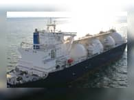 СМИ: в США доставят первую партию российского газа в январе