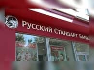 """Банк """"Русский стандарт"""" запустил программу поиска работы заемщикам"""