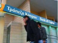 Кипр согласился на условия МВФ ради получения финансовой помощи