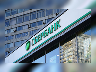 Сбербанк стал самым дорогим брендом России