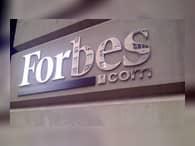 Forbes составил рейтинг компаний рунета по их стоимости