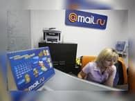 Mail.ru Group в 2018 году ожидает роста выручки на 23-28%