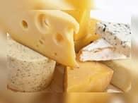 Россельхознадзор уничтожил более 13 тонн сыров из Европы