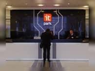 В Якутске до конца года откроют Парк высоких технологий