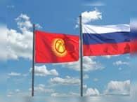 Кабмин одобрил проект сотрудничества России и Киргизии до 2021 года
