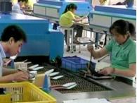 Эпоха сверхвысоких темпов роста китайской экономики завершилась: Си Цзиньпин