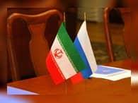 Россия будет развивать связи с Ираном через парламентское измерение