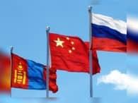 Монголия на границе с РФ намерена создать специальные таможенные проходы