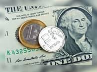 Курс рубля по отношению к доллару стабилизируется – Аксаков