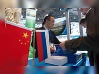 Китай намерен сотрудничать с Россией, несмотря на санкции США