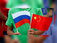 Россия и Китай формируют стратегический энергоальянс