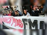 Аргентина запросила помощь МВФ