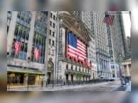 Мировые финансовые рынки упали