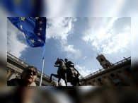 Экономика Италии перестала расти