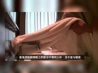 Китайские отели извинились после публикации скандального видео с нарушениями гигиены