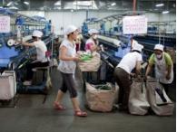 Темпы роста промпроизводства в Китае упали