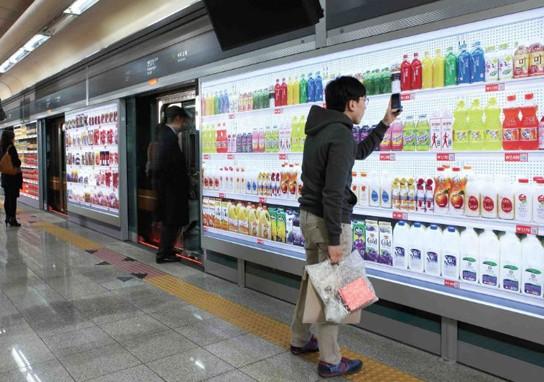 Виртуальный магазин в метро