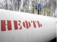 В апреле Россия нарастила добычу нефти до рекордного уровня постсоветской эры