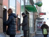 Акции «Сбербанка» подорожали благодаря росту активов крупнейшего банка Восточной Европы