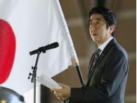 Японский премьер Абэ предложил Африке 32 млрд долларов за доступ к ресурсам