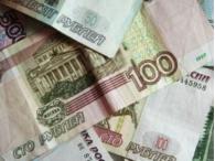 Курс рубля упал до минимального значения за 11 месяцев